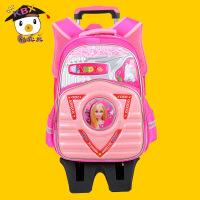 新款小学生拉杆书包可爱女童双肩背包1-3-4年级公主