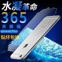 �O果6�化膜iphone6水凝膜6sp全屏覆�wi6高清6plus全包��O果6s手�C前后�膜6p��化玻