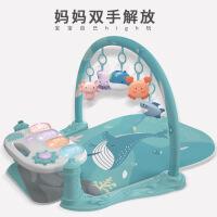 脚踏钢琴新生婴儿健身架器宝宝男女孩音乐益智玩具0-1岁3-6个月12月满月周岁生日礼物