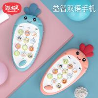婴幼儿早教手机玩具儿童1-3岁益智智能电话故事机学习机 生日礼物六一圣诞节新年礼品