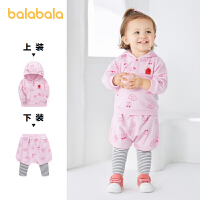 【品类日2件6折】巴拉巴拉儿童衣服宝宝春秋套装女童运动套装男童潮装满印时尚婴儿