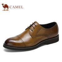 camel骆驼男鞋 春季 高弹发泡商务正装布洛克男皮鞋