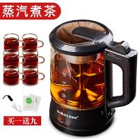欧美特OMT-PC10A煮茶器黑茶普洱玻璃电热水壶蒸茶壶 全自动保温蒸汽电煮茶壶 送6个小茶杯