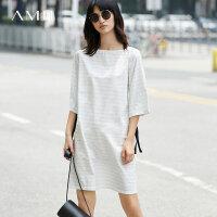 【AMII 超级品牌日】Amii[极简主义] 2017夏装新款直筒袖带一字领条纹连衣裙11722791