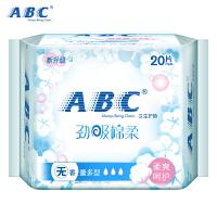 ABC无香型163mm劲吸棉柔卫生护垫20片