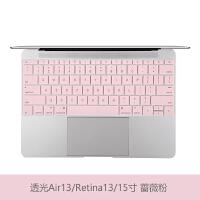 macbook苹果air13寸电脑pro13.3笔记本键盘12贴膜15保护膜mac11寸 透光Air13/老Pro 蔷