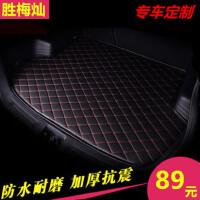 汽车尾箱垫专用于宝马3系5系 宝马X1 宝马X3 宝马X5 320LI宝马525Li 宝马320li 专车专用后备箱垫