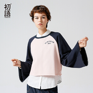 初语2017秋装新款 大袖子slogan喇叭袖宽松撞色印花纯棉长袖T恤女