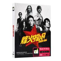 汽车载DVD光盘 中国经典摇滚音乐歌曲汪峰许巍郑钧精选高清MV碟片