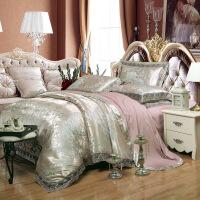 高端蕾丝提花四件套纯棉床笠床单被套 欧式婚庆床品 2.0米床 被套220*240cm