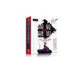 K的游�颉び屋��i影(新版盒�b)