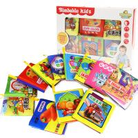 【领券立减50元】0-3岁婴儿布书宝宝早教书撕不烂幼儿学习教具12本盒装