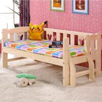 御目 儿童床 单人床男孩女孩公主床实木带护栏松木拼接加宽小孩床满额减限时购礼品卡创意家具