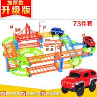 3-6周岁0-1-2岁电动轨道车5男女孩宝宝益智儿童玩具