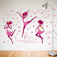 墙贴卧室温馨客厅沙发背景墙贴纸婚房浪漫贴花舞蹈女孩防水可移除