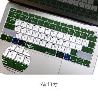 Mac苹果电脑键盘膜macbook12笔记本Air13.3寸保护pro13膜15功能提示11.6英寸