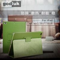爱派ipad5保护套苹果平板电脑32gb超薄外套16GB 外壳air皮套A1474 A1566 ipad6拍这里备注颜