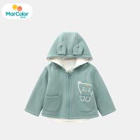 【2件2.5折价:45】巴拉巴拉马卡乐童装男宝宝2019冬季新款男童保暖舒适连帽外套