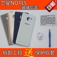 三星NOTE5后盖N9200玻璃后盖三星N9200电池盖后屏NOTE5手机后壳盖