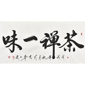 中国工艺美术家协会理事     黎明 111 X 69CM书法GSF0627