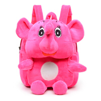 幼儿园儿童书包男女童小孩宝宝小书包可爱1-3岁包包大象背包 毛绒小象 粉红色