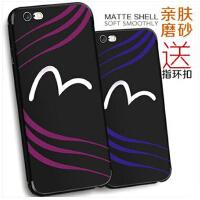 【包邮】苹果 iPhone6手机壳 iPhone6S保护套 苹果 iPhone6/6s 4.7英寸 手机壳套 保护壳套