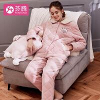 芬腾 加厚夹棉睡衣女士冬季新品可爱卡通刺绣口袋长袖翻领开衫家居服套装女 粉色