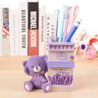 【包邮】紫色薰衣草小熊笔筒 韩版可爱学生文具房子造型笔插 桌面摆件