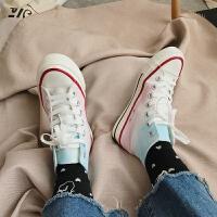 基础款学生手绘高帮帆布鞋女ins潮韩版百搭彩虹渐变色小白鞋夏季百搭鞋 白色