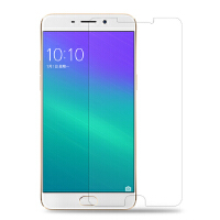 Easeyes 爱易思 OPPOR9钢化玻璃膜 手机高清屏幕保护防爆贴膜 两片装