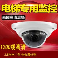 智能1200线模拟高清 电梯专用摄像机 广角监控摄像头 半球