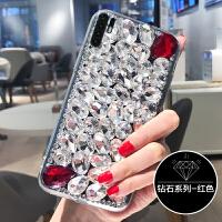 华为p30pro手机壳hw化为p30pr0创意个性p30por奢华镶钻p30p0r潮女p30PRO硬
