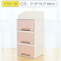 化妆品收纳箱多层收纳盒抽屉式置物架桌面收纳柜储物盒箱小杂物办公书桌