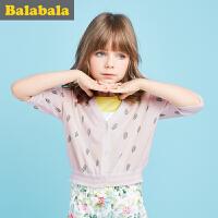 巴拉巴拉童装女孩短款毛衣外套中大童女童针织开衫2017夏季儿童