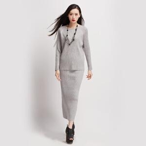 灰色针织套装裙两件套秋套头圆领条纹长袖毛衣后开叉长裙毛衣裙女