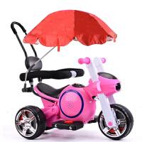 儿童电动摩托车电动三轮车小孩可坐玩具车男女宝宝电瓶车新款0-3岁