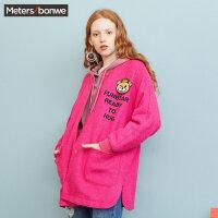 美特斯邦威毛呢大衣女冬装中长款保暖大廓形呢子外套可爱韩版学生