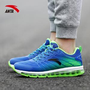 安踏跑步鞋男鞋秋季透气全掌气垫鞋缓震轻便跑鞋耐磨运动鞋休闲鞋