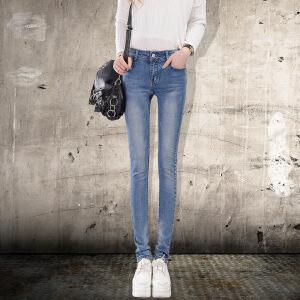 Modern idea2017新款女装修身显瘦磨白浅蓝小脚牛仔裤女