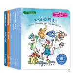 不怕被嘲笑 戴眼镜的露娜 小树等全6册 3-6岁幼儿童绘本故事书心理健康教育 儿童情绪管理与性格培养绘本正版美国心理学