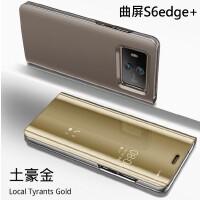 三星s6手机壳直屏S6e+曲面屏立式电镀镜面翻盖防摔保护皮套潮 S6edge+ 曲屏 / g9280 土豪金