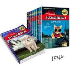 了不起的动物伙伴(共7册)