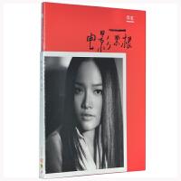 正版音乐 中国好声音・郑虹:电影票根(CD)