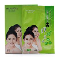 露兰姬娜 绿豆泥控油细滑面膜膏(25g*10袋)