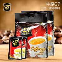越南进口中原G7咖啡3合1经典原味即速溶咖啡粉 352gX2袋(44小包)