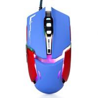 S90 有线鼠标 (专业电竞游戏鼠标 编程宏CF/LOL 办公商务家用男女生) 定制版RGB