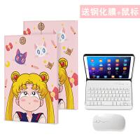 2019新款小米四平板电脑保护套8寸mi Pad4Plus10.1蓝牙鼠标键盘壳 小米4 美少女(带鼠标)
