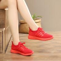 老北京布鞋女鞋透气单鞋情侣跑步小红鞋网面学生网鞋 红色 888 女鞋
