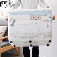 整理箱 创意韩版透明带盖带滑轮衣服被子收纳盒家居日用多功能大容量玩具食品储物箱