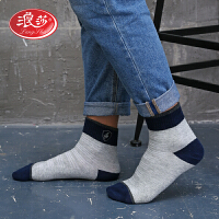 6双浪莎男袜子纯棉中筒防臭夏季薄款运动透气袜子男短袜男士棉袜